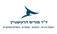 לוגו לרופא עיניים
