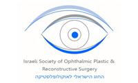 לוגו לחוג רופאי עיניים